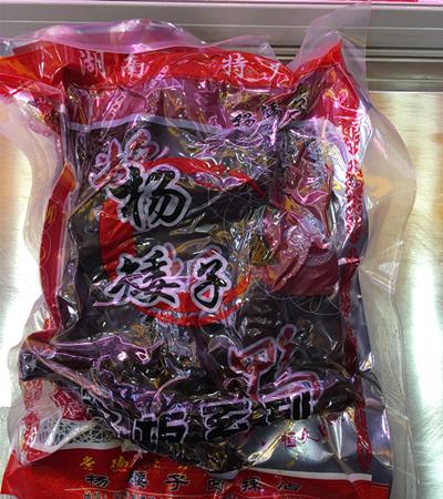 湖南特产 安乡杨矮子酱板鸭 辣酱鸭正宗安乡香辣/特辣美食小吃