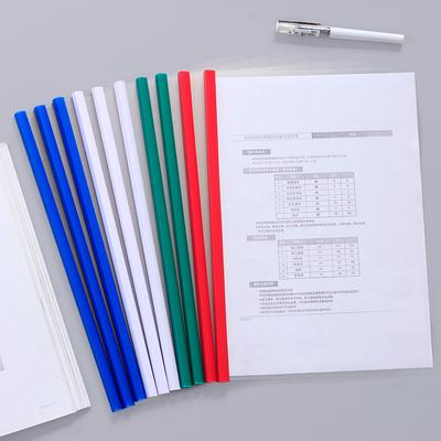 得力抽杆式文件夹A4彩色报告夹抽杆夹竖版小清新透明干拉杆夹加厚大容量磨砂档案简历收纳学生用塑料
