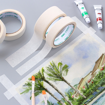 Powerful beauty tape Art paper tape students painting special sketch art raw water powder watercolor painting left edge beauty without trace wide painting left white edge spray paint shielding beauty seam wrinkles white