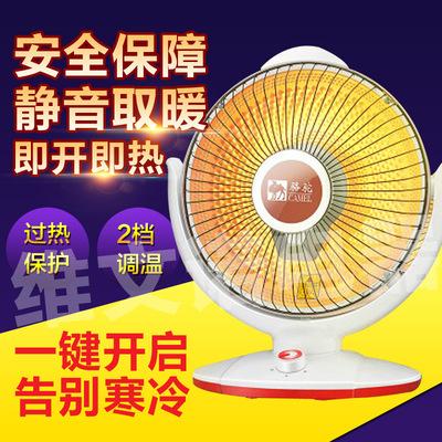 骆驼取暖器小太阳烤火炉迷你电热扇台式办公室电暖器家用节能省电