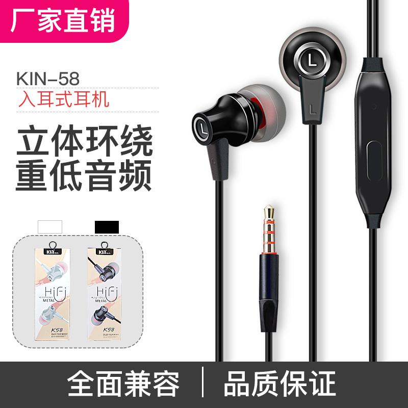 K58原装新款正品运动入耳式重低音带麦降噪金属重低音耳机批发