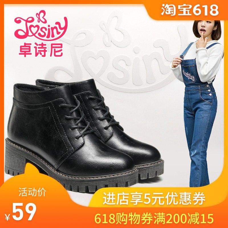 卓诗尼秋冬新款休闲高跟粗跟短筒马丁靴短靴女鞋164174064