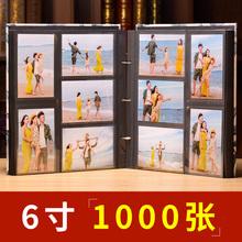过塑照可放皮质相册影集相册本纪念册插页式大容量家庭 6寸1000张
