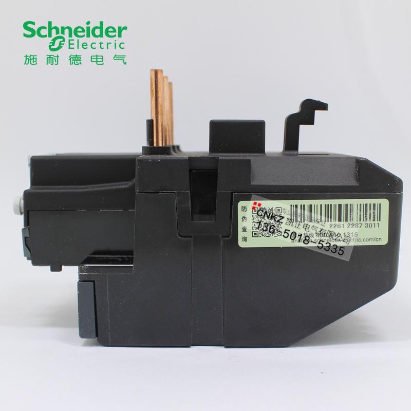 全新原装正品 施耐德 热过载继电器 LRN357N 37-50A 代替LRE357N