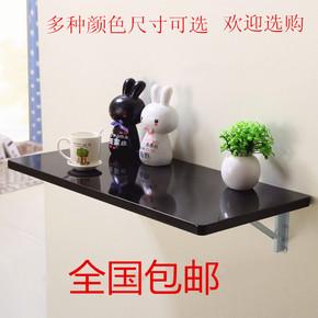 壁挂式两用折叠餐桌墙宿舍墙壁壁挂长方形组装宽多功能家用家庭