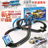 Kids and boys AGM Sonic Storm Double Track Car Racer Shakes Remote Control Large Track Toy Set