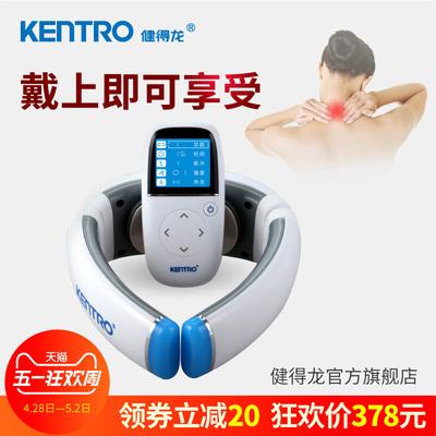 健得龙颈椎按摩器多功能颈部理疗家用电动揉捏捶打脖子热敷护颈仪哪个好