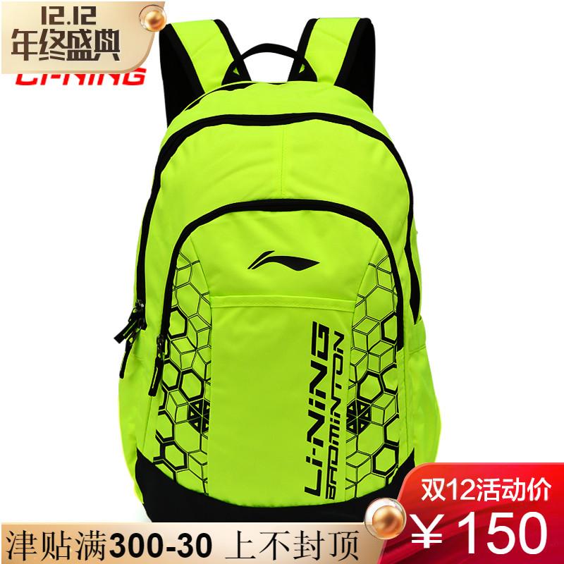 新款李宁羽毛球包户外运动双肩背包篮球网球包足球训练包男女通用