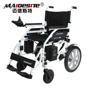 迈德斯特电动轮椅6015 电磁刹车款充气轮胎老人代步轮椅车