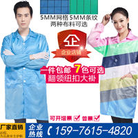Anti-static big 褂 electrostatic clothing dust-free dust-proof protective clothing men and women food workshop blue overalls female white