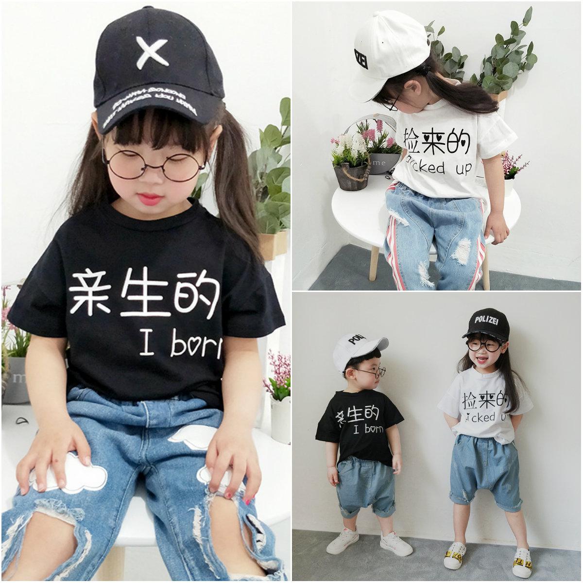 新品韩版童t恤