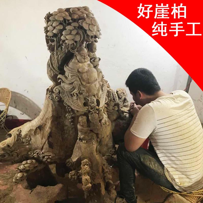 Резные изделия из корней дерева Артикул 567162714028