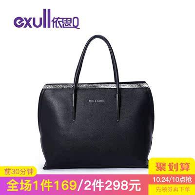 依思q新款时尚迷人手提包简约韩版优雅单肩斜跨工作女包17340264