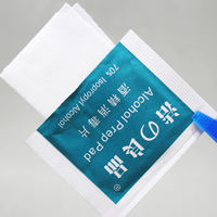 Alcohol cotton wipes disposable cleaning mobile phone medical skin ear hole large sterilization 100 tablets 2 boxes of disinfection tablets