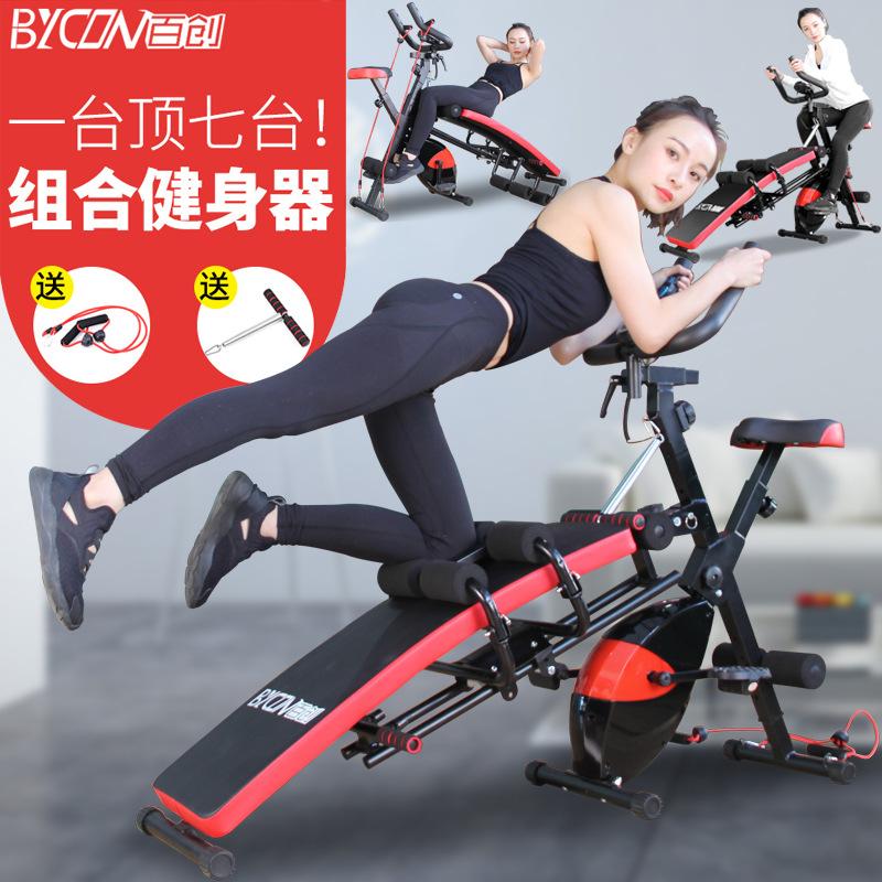 健身器材男用 练腹肌全套仰卧板收腹机家用健身车多功能仰卧起坐