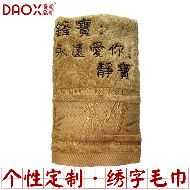 Valentine's Day custom printed embroidery logo creative gift box absorbent bamboo charcoal fiber