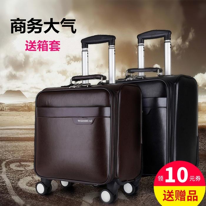 Небольшие дорожные сумки Артикул 541264318889