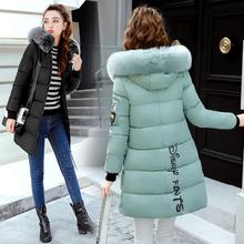 【天天特价】2017新款羽绒棉服女中长款韩版修身大毛领棉袄外套