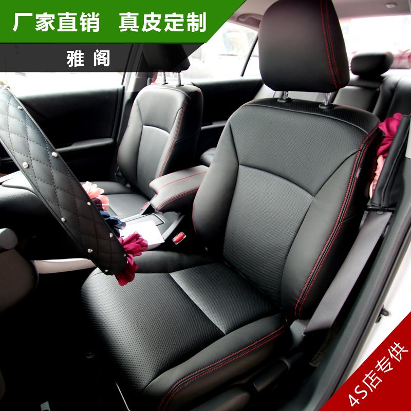 丰田rav4真皮座椅