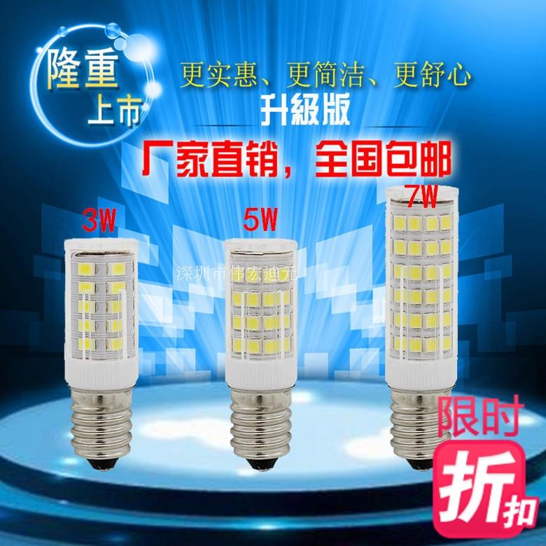 玉米灯螺口e14led小灯泡冰箱节能灯抽油烟机球泡台灯水晶灯家用泡