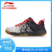 兒童鞋 李寧羽毛球官方旗艦正品 羽毛球訓練鞋 男女大童球鞋 AYTN048