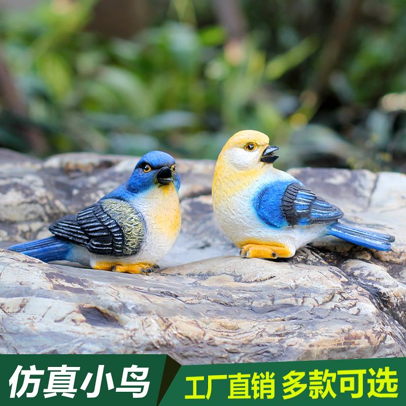玻璃钢雕塑仿真小鸟摆件 蓝色