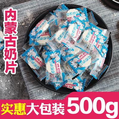 奶片 内蒙古特产干吃牛奶片奶贝奶酪儿童钙奶片孕妇糖500g 零食