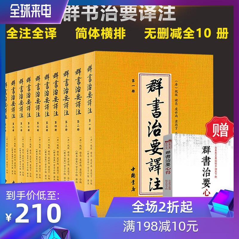 Политические и военные книги Артикул 540681897709