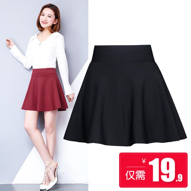 冬季短裙蓬蓬