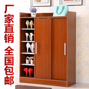 现代简约推拉移门多层鞋柜 2门大容量实木颗粒防尘鞋架收纳柜包邮