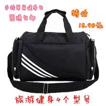 韩版登山运动包健身包男詹筒包手提旅行包小行李袋女单肩包训练包