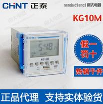 时间控制器延时继电器12V24V220V数显循环时间继电器SDH48S