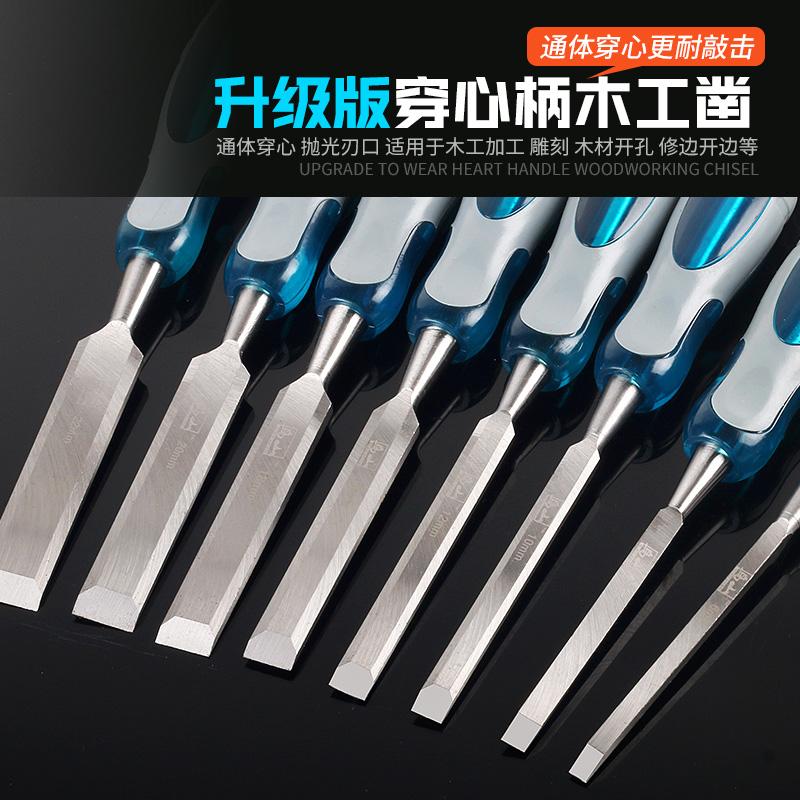 木工工具 凿子 雕刻刀