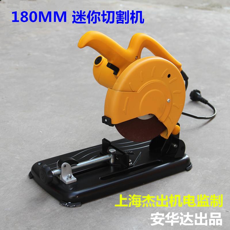 微型台式切割机