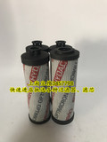 HYDAC He Deke high pressure oil filter 0110R010BN4HC/0110R010ON/0110R005ON