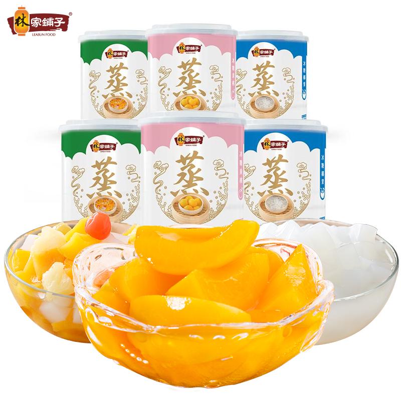 林家铺子冰糖黄桃罐头新鲜水果罐头食品黄桃椰果什锦组合200g*6罐