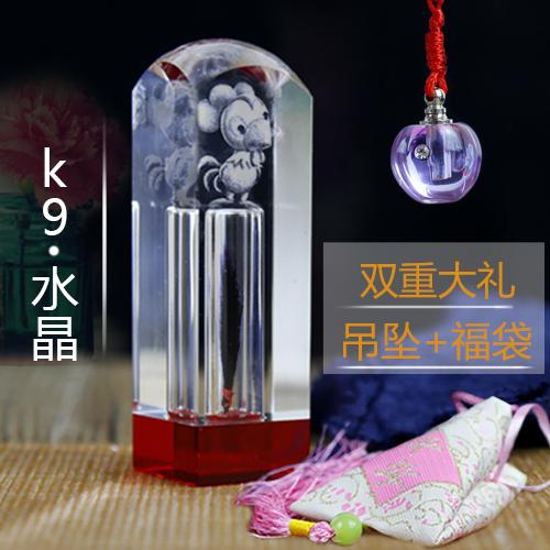 胎毛印章纪念品制作水晶内雕脐带印章diy鸡猴宝宝出生礼物