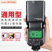 神牛TT600 单反相机机顶热靴闪光灯离机高速同步主控从属2.4G频道