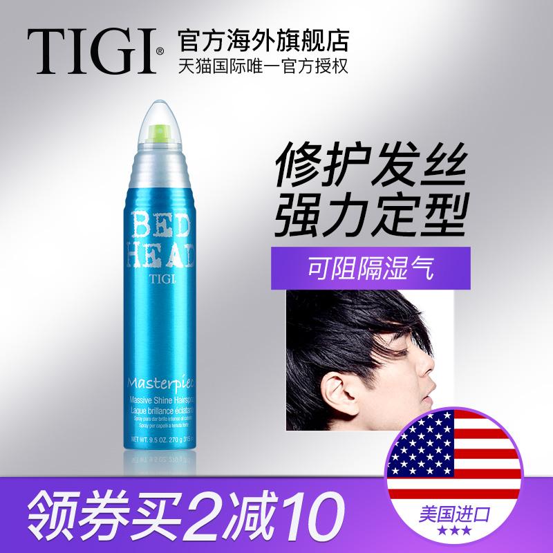 Спрей для объема волос Артикул 525998792325