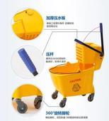 轻便式加厚塑料单桶榨水车 地拖桶拖把桶水桶 040C24升 超宝