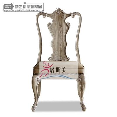 真皮橡木餐椅哪款好