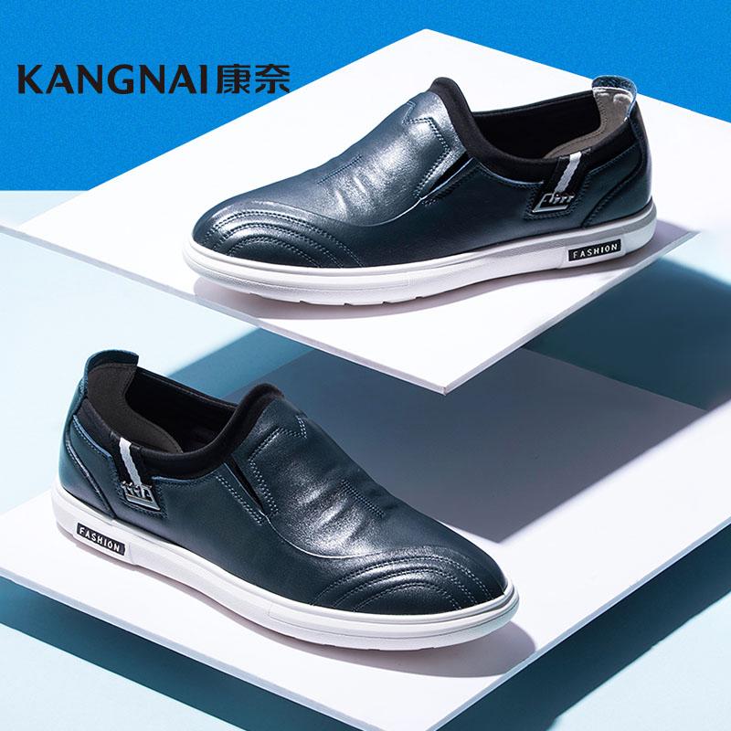 康奈男鞋 新款韩版单鞋潮流休闲鞋1170785时尚拼接低帮皮鞋男