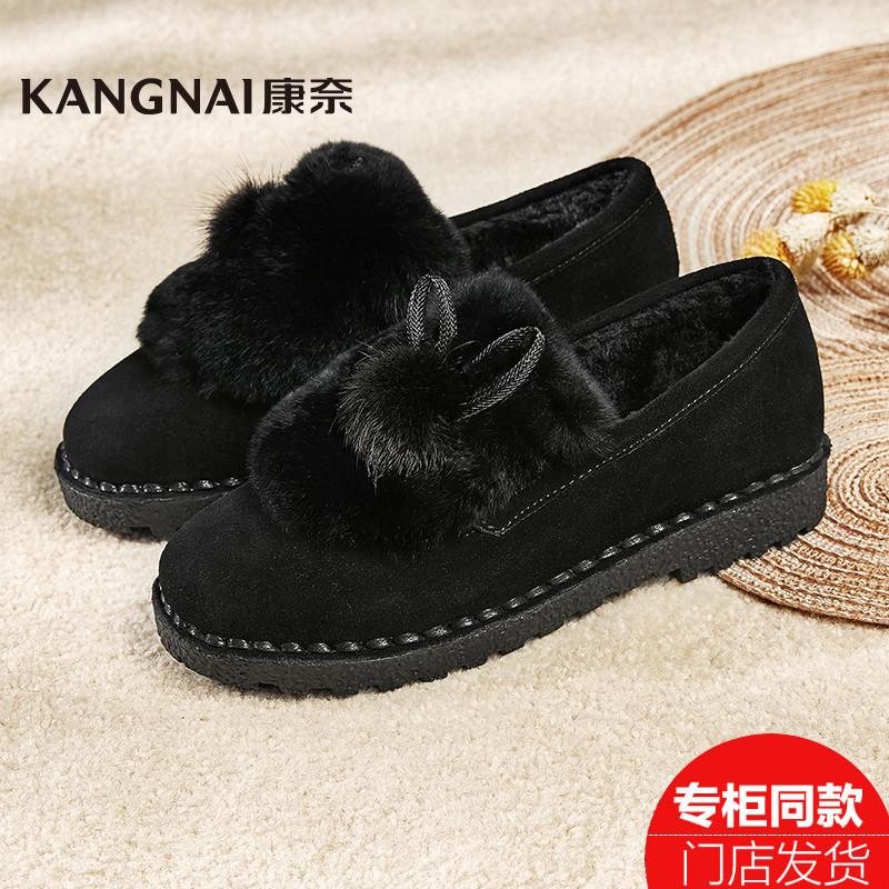 康奈女鞋商场同款毛毛鞋女冬外穿一脚蹬78188厚底棉鞋女舒适保暖