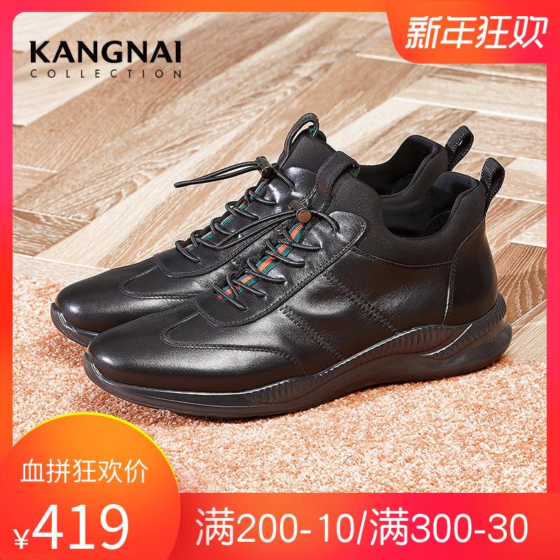 康奈精选男鞋 18春季新款运动休闲鞋子16181003潮流轻便透气跑鞋