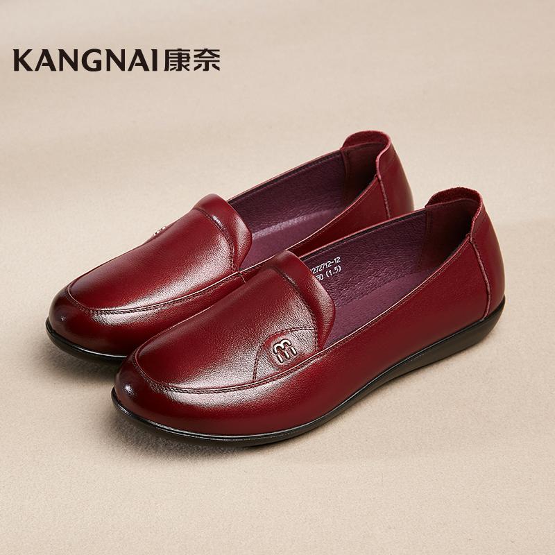 康奈女鞋 新款真皮舒适皮鞋女1272712浅口中老年单鞋休闲鞋子