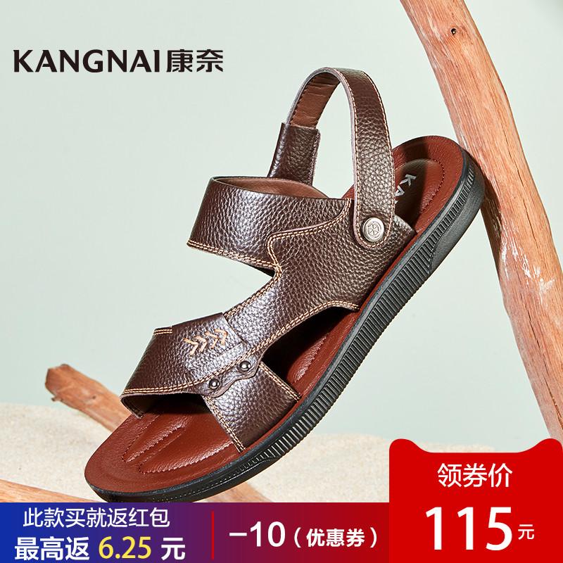 康奈男沙滩鞋