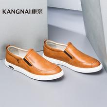 康奈男鞋 春季舒适休闲鞋子男式真皮板鞋韩版潮流套脚一脚蹬皮鞋