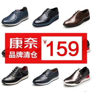 康奈男鞋 商务休闲皮鞋子青年男士单鞋真皮牛皮鞋