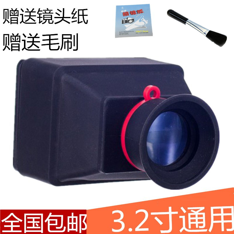 单反相机取景器