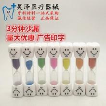 3分钟创意儿童刷牙笑脸沙漏计时器牙齿型迷你牙科促销小礼品赠品